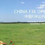 2015 中国 F3K 公开赛