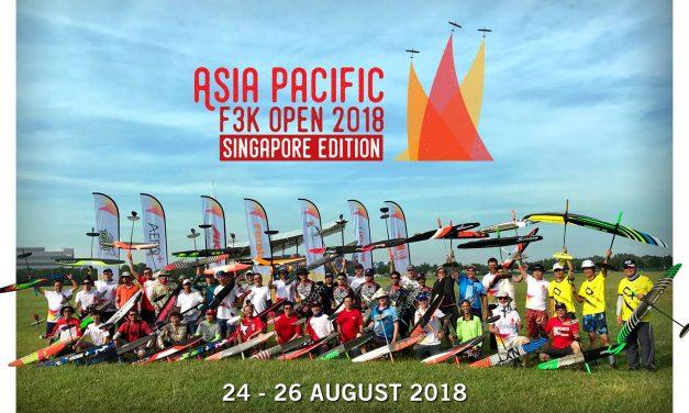 2018 亚太公开赛 APO