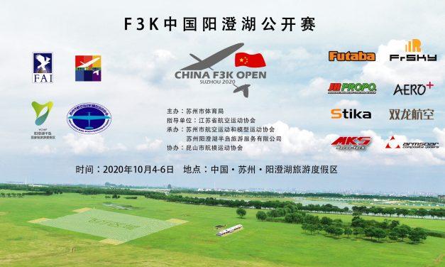 2020 CHINA F3K OPEN