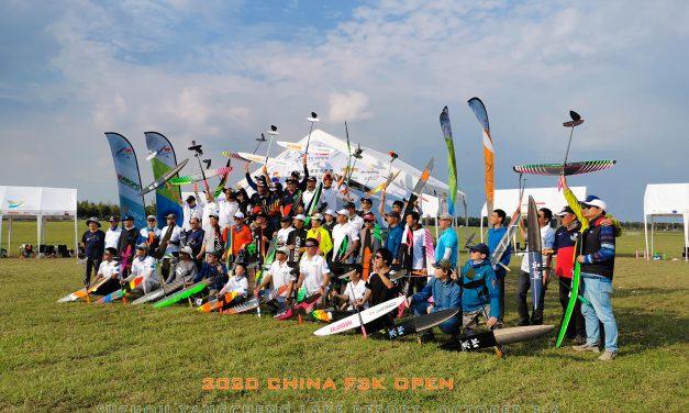 2021年F3K手掷模型滑翔机培训班(江苏南京)