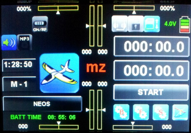 图2 遥控器显示主界面