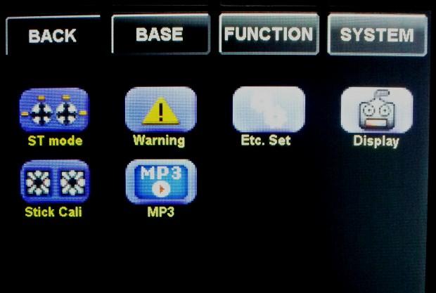 图32 SYSTEM系统设置界面