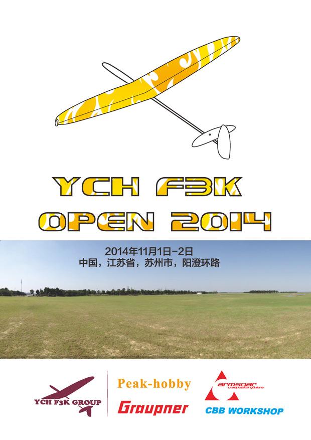 YCH2014_11_1